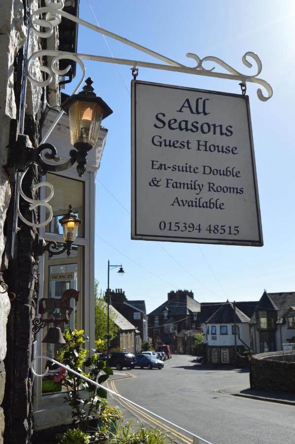 All Seasons Rest - Laterooms