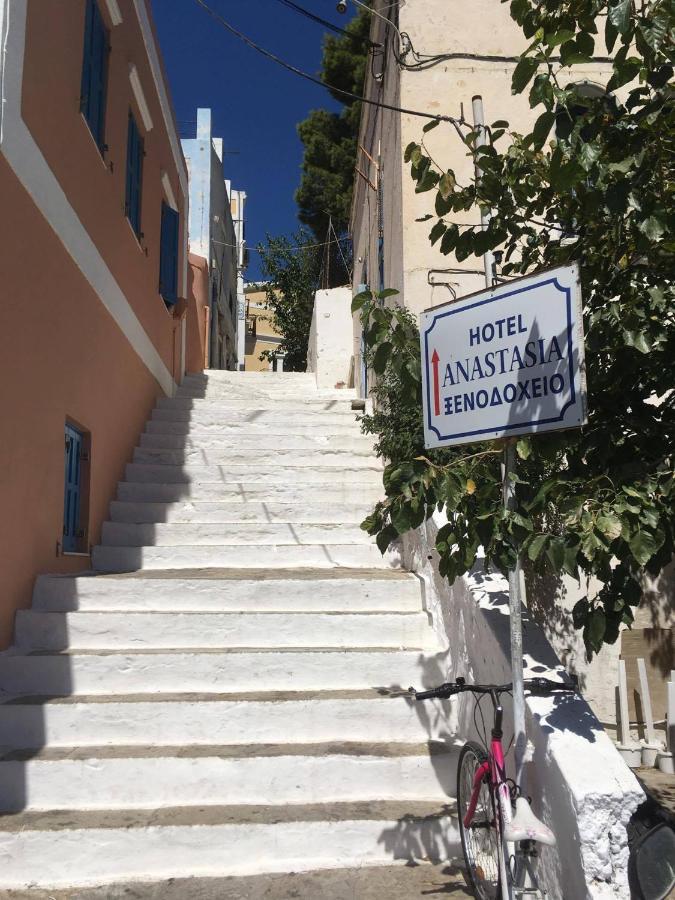 Anastasia Hotel - Laterooms
