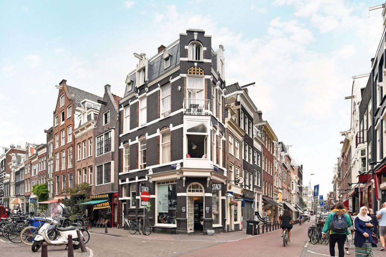Hotel Pulitzer Amsterdam - Laterooms