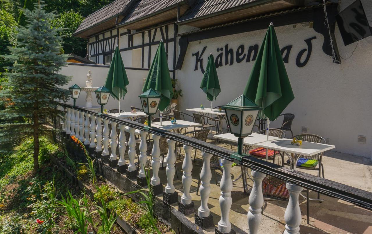 Krähenbad Hotel - Laterooms