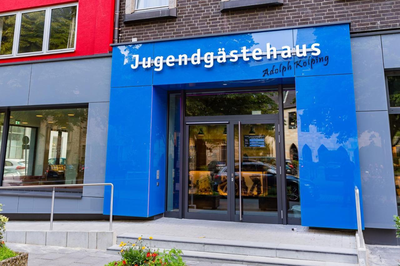DJH Jugendgästehaus Adolph Kolping - Hostel - Laterooms