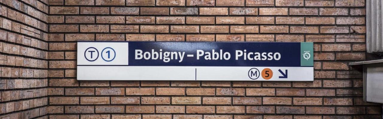 Balladins Bobigny - Laterooms