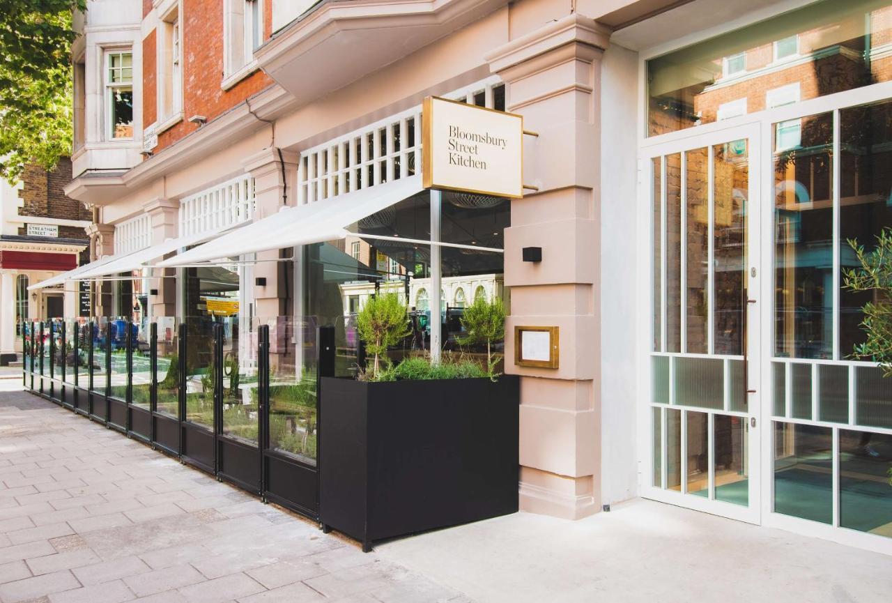 Radisson Blu Edwardian, Bloomsbury Street - Laterooms