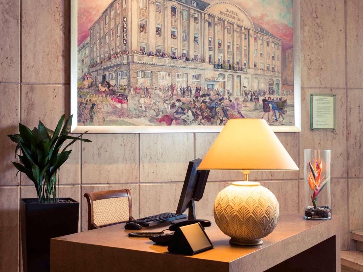 Mercure Parkhotel Krefelder Hof - Laterooms