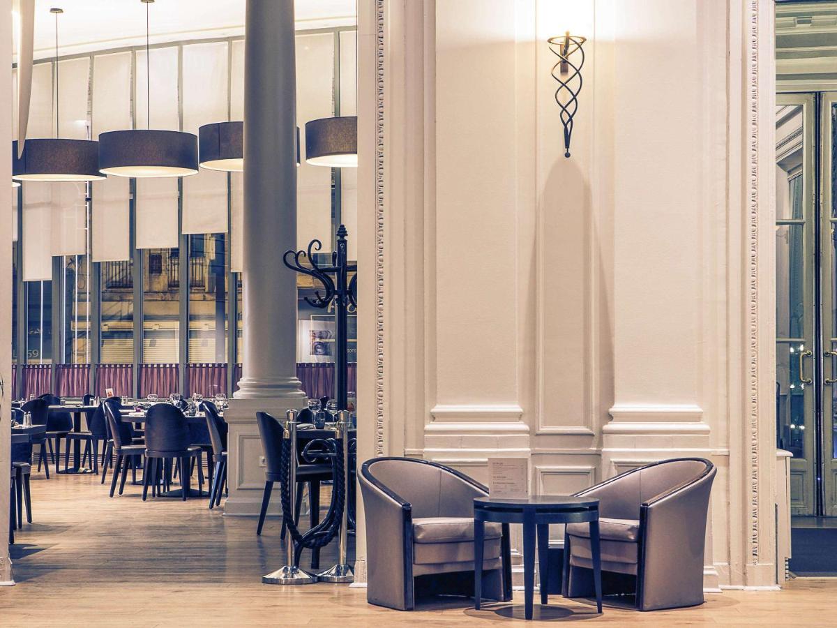 Hôtel Mercure Lille Roubaix Grand Hotel - Laterooms