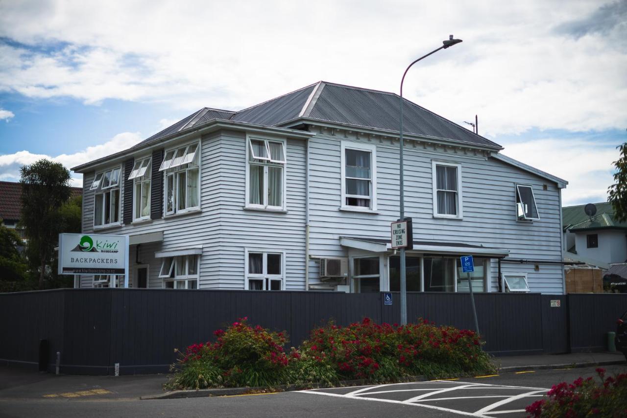 Best Hotels in Christchurch: Kiwi Basecamp