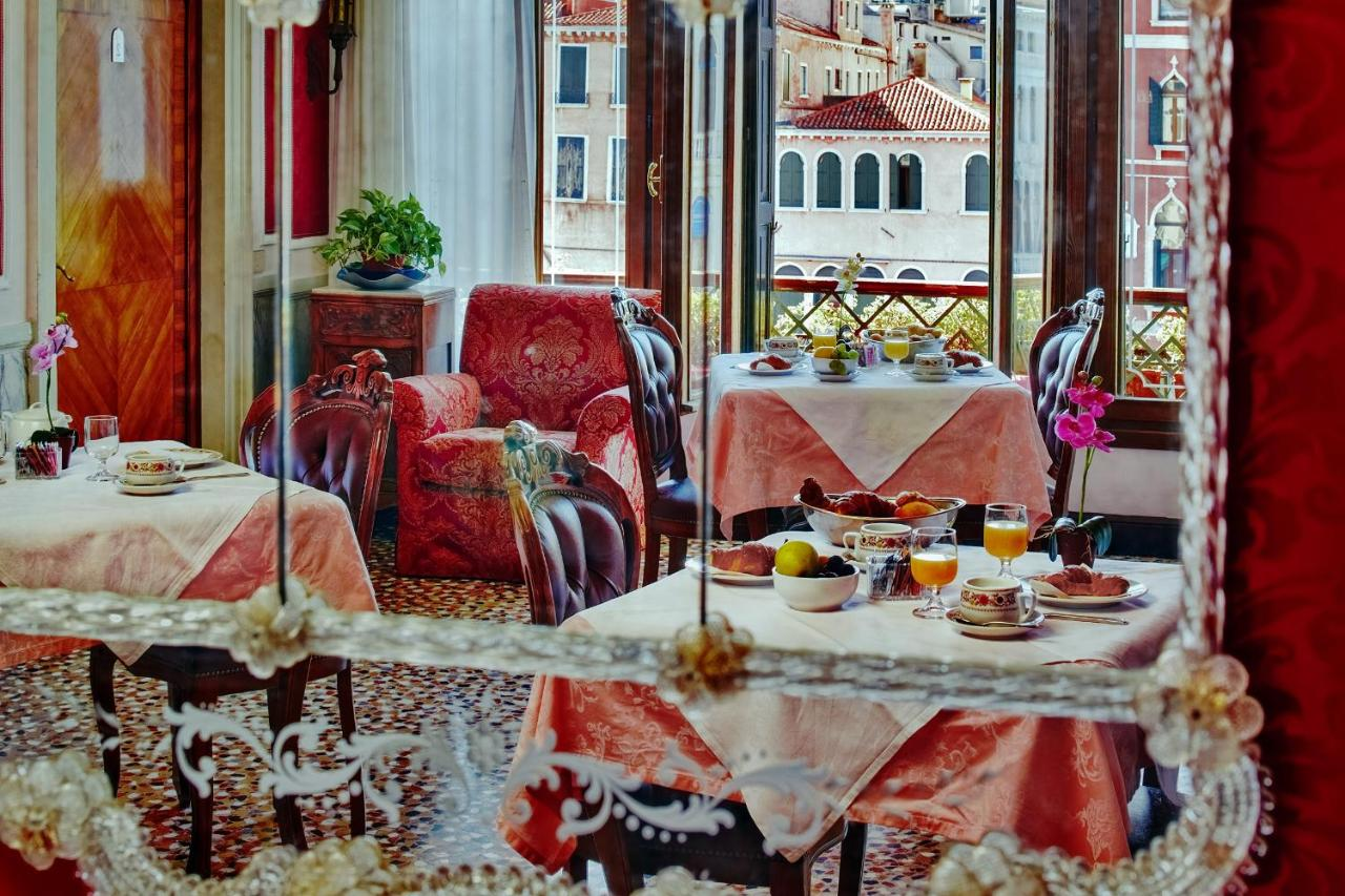 Hotel Locanda Ovidius - Laterooms
