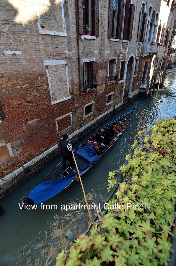 Charming Venice Apartments - Laterooms