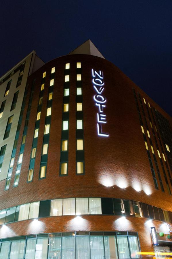 Novotel Liverpool Centre - Laterooms