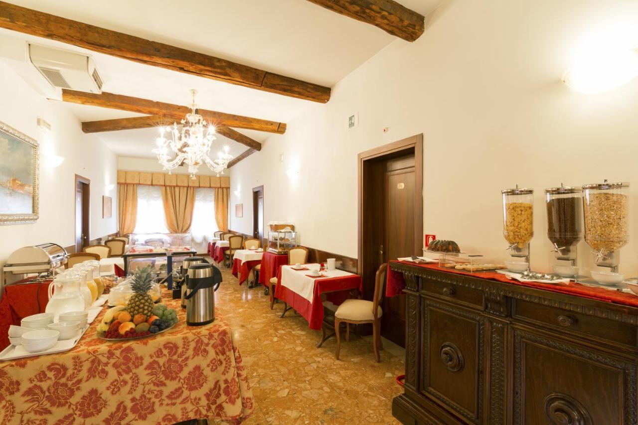 Palazzo Guardi - Laterooms