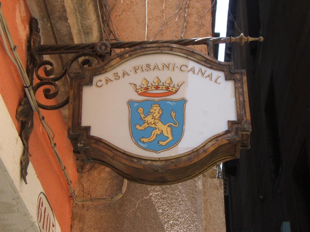 Casa Pisani Canal - Laterooms
