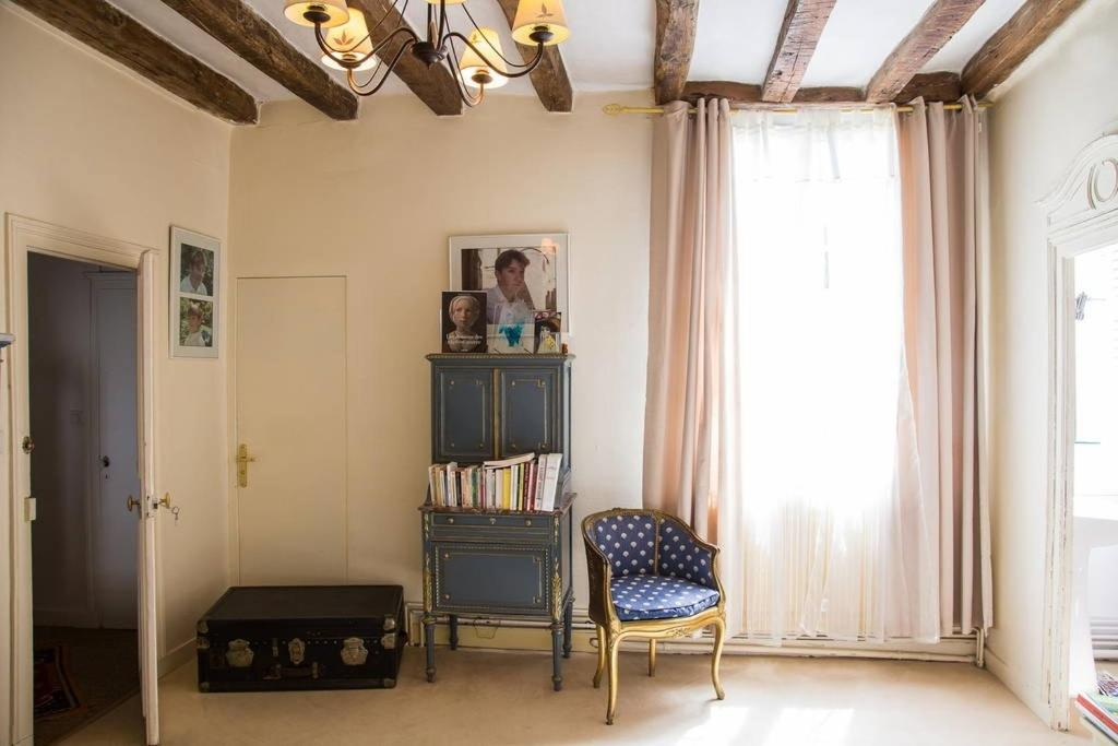 La Closeraie Chambres D'Hôtes - Laterooms