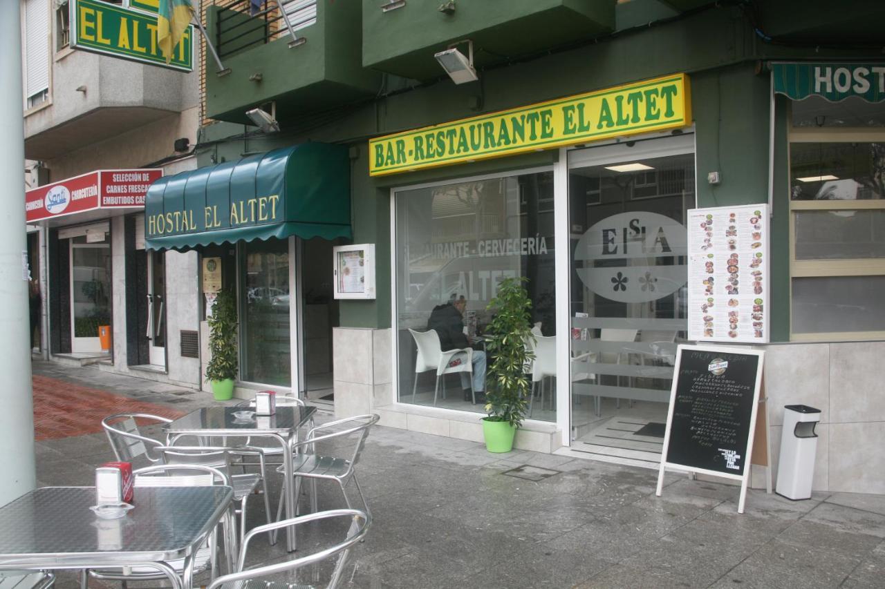 Hostal El Altet - Laterooms