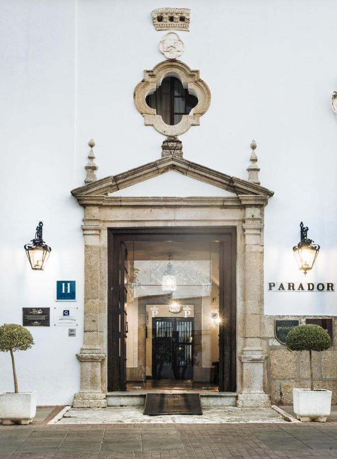 Parador de Mérida - Laterooms