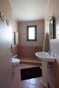 Ένα μπάνιο στο Myriam Spa & Luxury Suites
