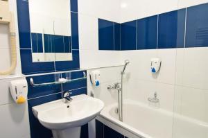 A bathroom at Hotel Blue Bratislava
