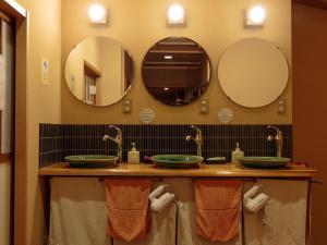 A bathroom at Gion Ryokan Q-beh