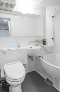A bathroom at IBIS Tokyo Shinjuku