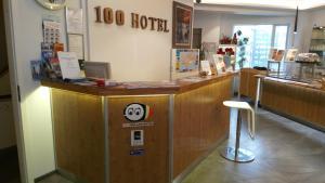 Lobby alebo recepcia v ubytovaní 100 Iceland Hotel