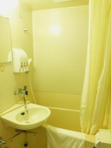 A bathroom at Nissei Hotel Fukuoka