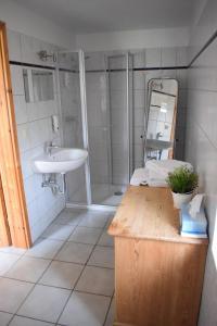 Ванная комната в Hotel Seeburg