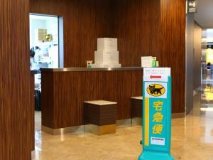 The lobby or reception area at APA Hotel & Resort Tokyo Bay Makuhari