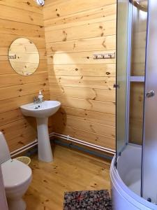 A bathroom at Guest house Nephritis