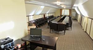 Бизнес-центр и/или конференц-зал в Отель Вейлер