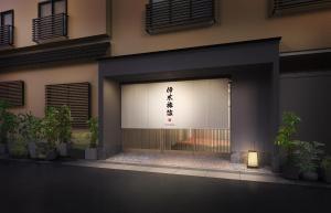 Ito Ryokan