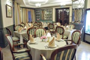 Ресторан / где поесть в Отель Вейлер
