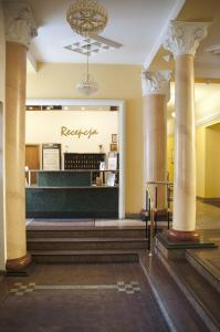 Hol lub recepcja w obiekcie Hotel Reymont