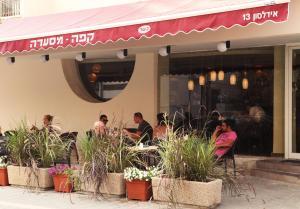 מסעדה או מקום אחר לאכול בו ב-מלון אידלסון