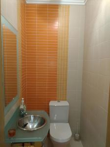 A bathroom at Terraços da Peralta - Moradia D