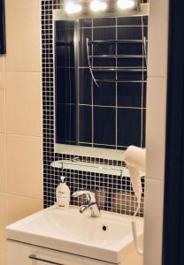 Łazienka w obiekcie Pyszna Stajenka