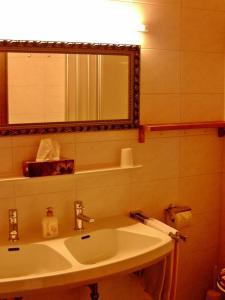 Ein Badezimmer in der Unterkunft Landhaus Panorama