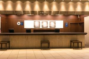 The lobby or reception area at Meitetsu New Grand Hotel
