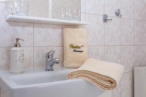 Ванная комната в Pension Danninger