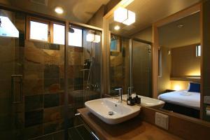 A bathroom at Fuyunoki
