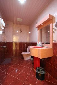 Um banheiro em Raoum Inn Hail