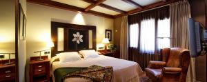 Cama o camas de una habitación en Hotel Ciria