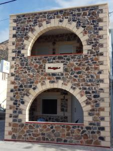 Το κτήριο όπου στεγάζεται  το διαμέρισμα