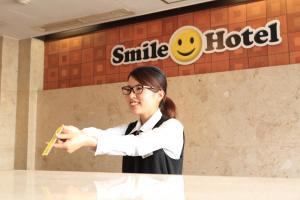The lobby or reception area at Smile Hotel Shimonoseki