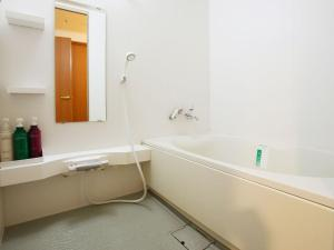 A bathroom at APA Hotel Sapporo Susukino Ekinishi