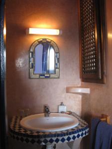 Ванная комната в Dar Al Bahar