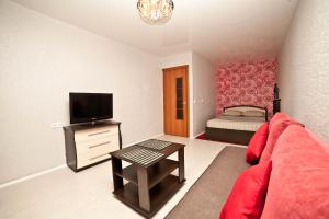Телевизор и/или развлекательный центр в Apartment Alexandria on Pirogova 4