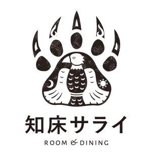 ゲストハウスのロゴまたは看板