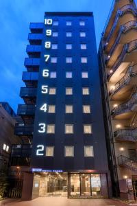Belken Hotel Kanda