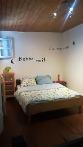 Un ou plusieurs lits dans un hébergement de l'établissement Gîte de Lolotte et Gégé