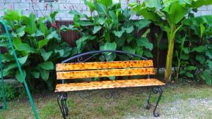 Сад в Гостевой дом «Пекан»
