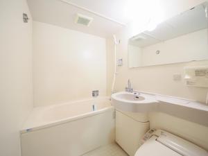 A bathroom at APA Hotel Karuizawa Ekimae Karuizawaso